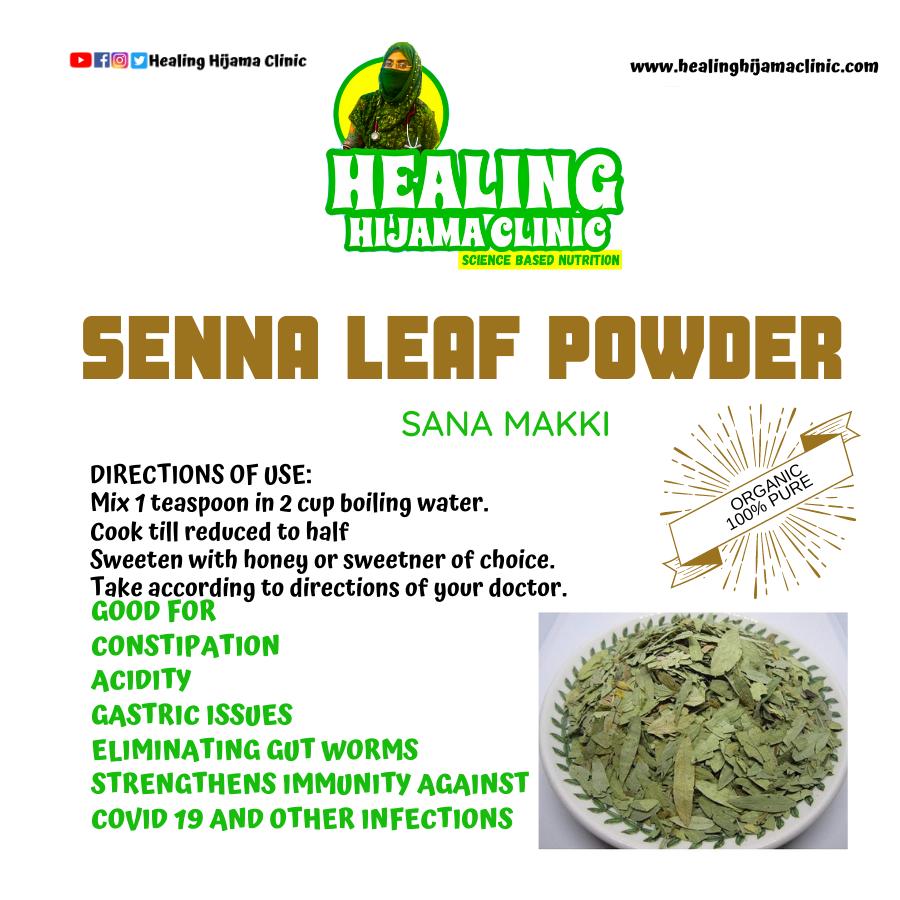 SENNAH LEAVES POWDER 200GM